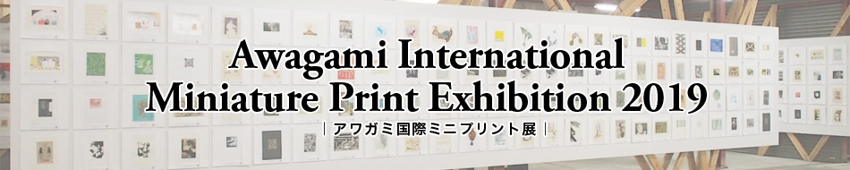 Awagami International Miniature Exhibition